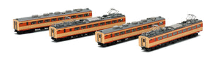 Tomix 92335 JR 485 Series Limited Express Train (Thunderbird) Add On N Scale