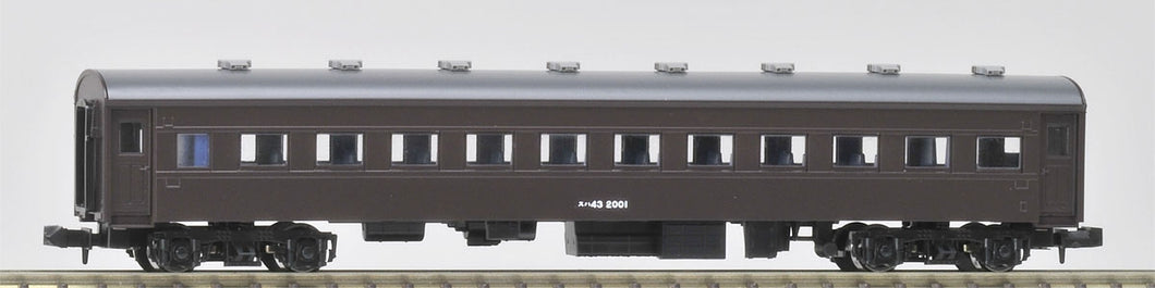 Tomix 9506 Passenger Car SUHA 43 Brown N Scale