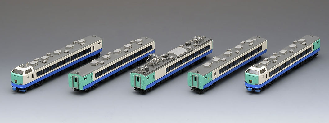 Tomix 98337 Hakutaka Express 485-3000 Series Basic Set N Scale