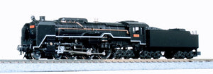 Kato 2017-7 Steam Locomotive C62 Tokaido Line (with new motor) N Scale