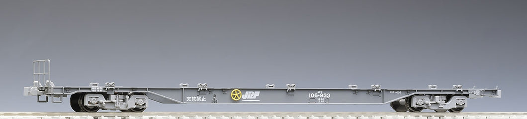 Tomix HO-730 JR Freight Car Koki 106 (Gray, No Container, with Taillight) HO Scale