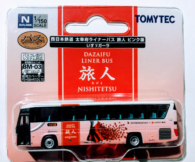 Tomytec The Bus Collection West JR Dazaifu Liner Bus Tripper Pink