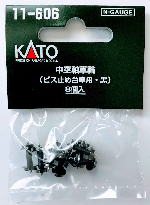 Kato 11-606 Metal Wheel Black  N Scale