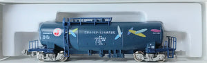 Kato 8037-4 Taki 1000 Nippon Oil Terminal Color Yabane Mark N Scale