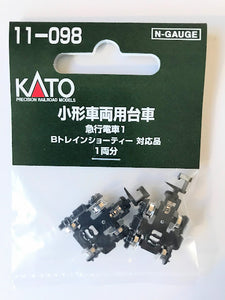 Kato 11-098 Truck Set Express Train 2 N Scale