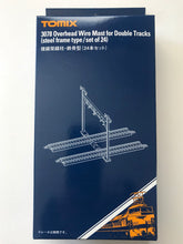 Tomix 3078 Overhead Wire Mast for Double Tracks 24 pcs N Scale
