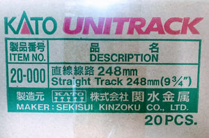 "Kato 20-000 (4pcs) x 20 pcs Sets Unitrack 248mm 9 3/4"" Straight Track N Scale"
