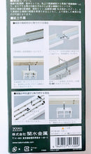 Kato 23-048 Double Track Viaduct Incline Pier Set N Scale