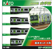 Kato 10-1468 E235 Yamanote Line Basic Set (4 Cars) N Scale