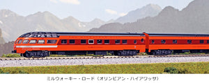 "Kato  10-753-2 Milwaukee Road ""Olympian Hiawatha"" 9-Car Set  10753-2 N Scale"
