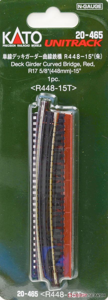 Kato 20-465 UNITRACK R448mm-15º Deck Girder Curved Bridge Red N Scale