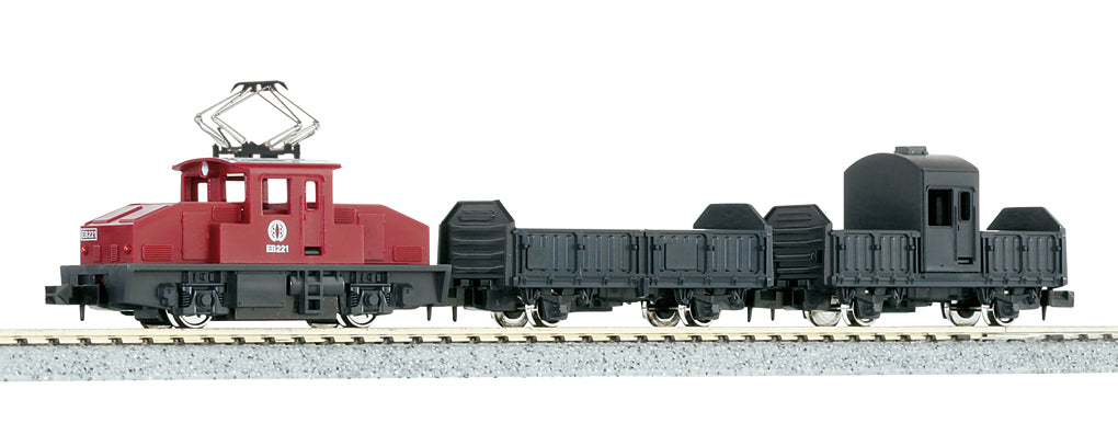 Kato 10-504-1 Pocket Line Series Freight Train (With new Power Unit) N Scale