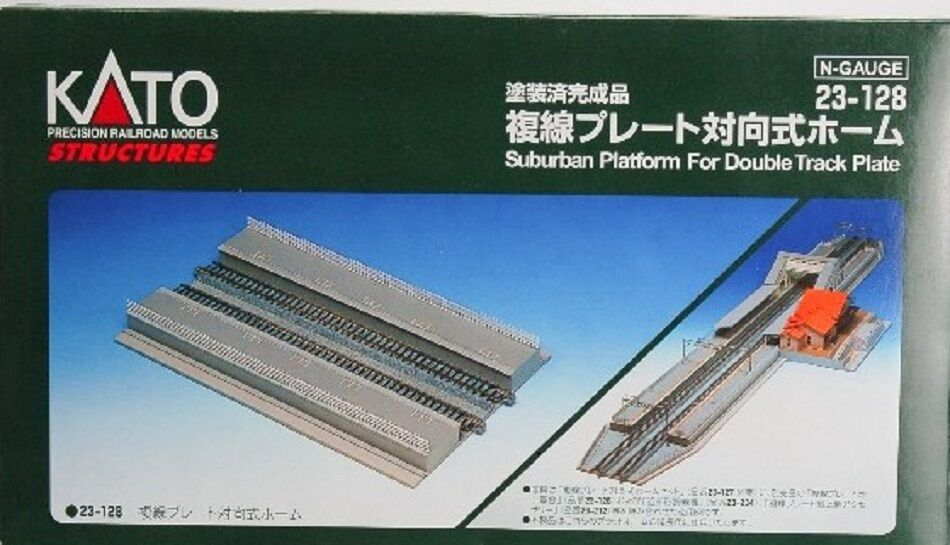 Kato 23-128 Suburban Platform for Double Track Plate N Scale