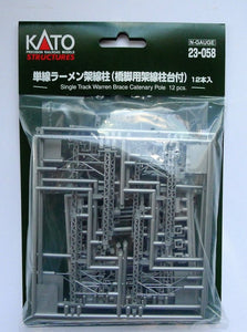 Kato 23-058 Single Track Warren Brace Catenary Pole 12 pcs