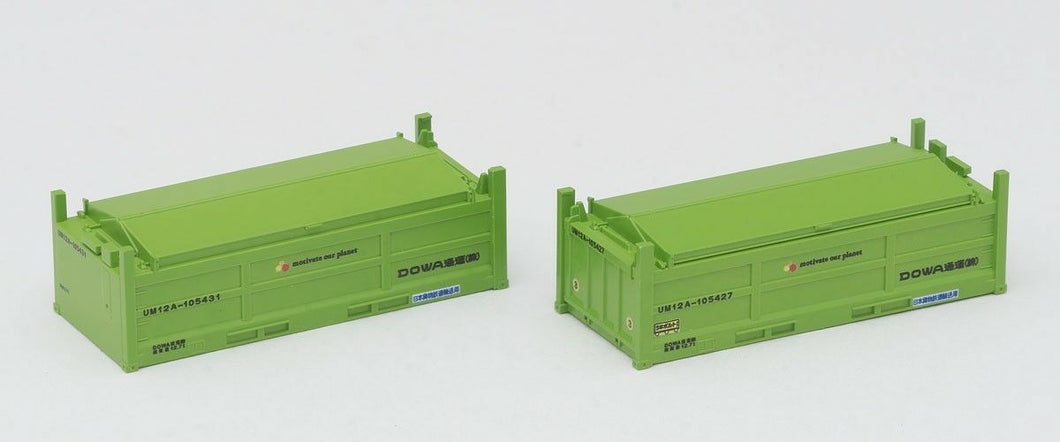 Tomix 3162 UM12A-105000 Type Container Dowa Transportation 2 pcs N Scale
