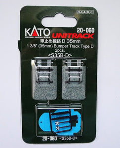 "Kato 20-060 35mm (1 3/8"") Bumper Track Type D S35B-D 2 pcs N Scale"