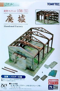 Tomytec 156 Building Collection Abandoned Factory N Scale