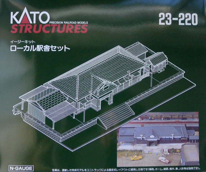 Kato 23-220 Rural Station Set N Scale