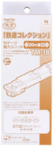 Tomytec TM-18 Motorized Chassis 20 Meter D N Scale