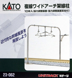 Kato 23-062 Double Track Arched Catenary Pole N Scale