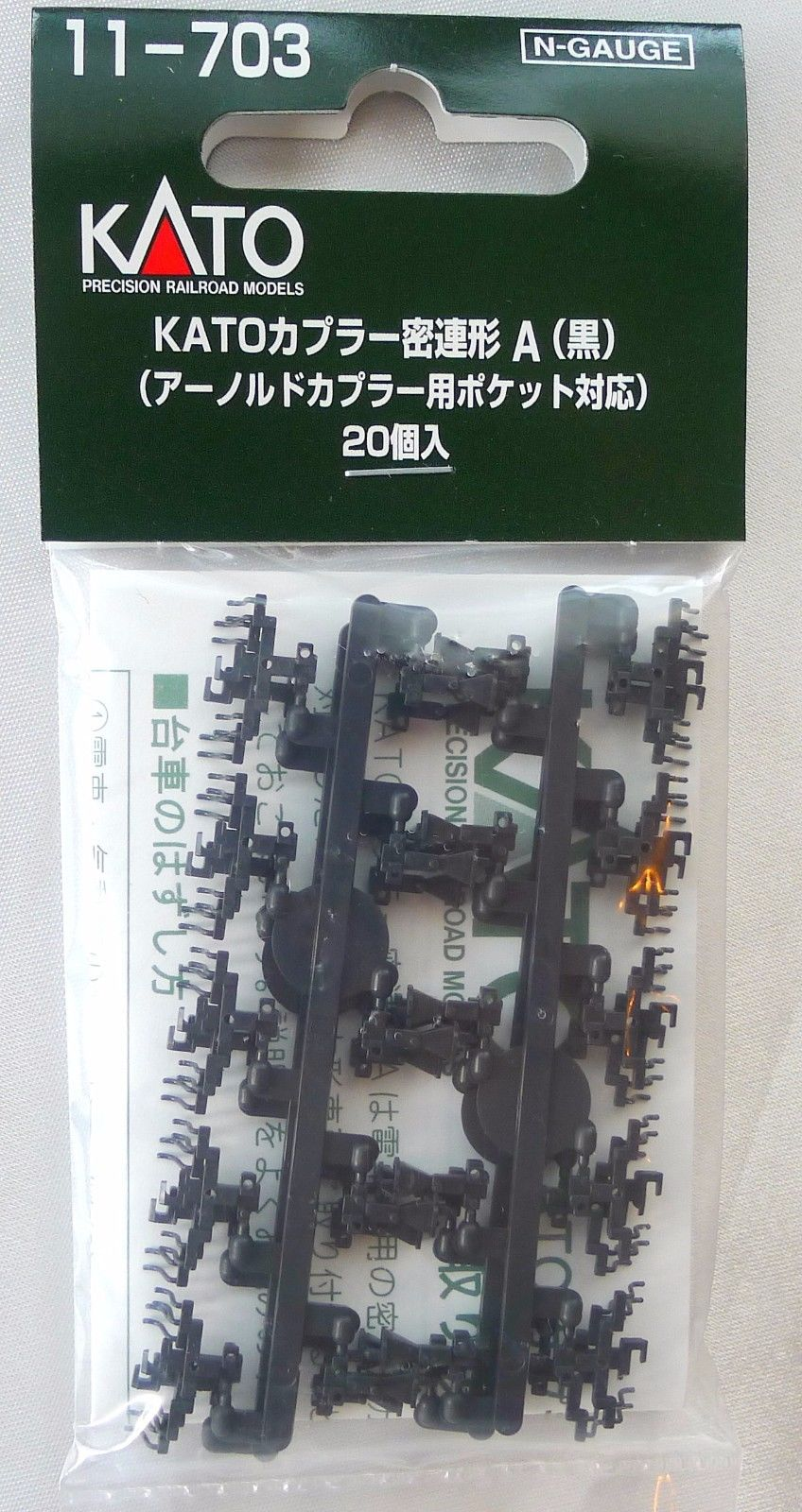 Kato 11-703 Coupler Type A Black N Scale