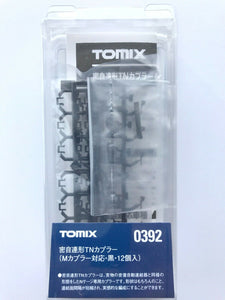 Tomix 0392 Coupler TN Tight Coupling for Magnetic Coupling Black 12 pcs (N)