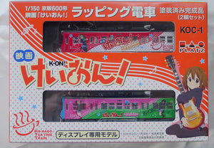 Platz KOC-1 Keihan 600 Keion K-ON ! Wrapping Train Display Model N Scale