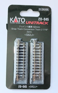 "Kato 20-045 62mm (2 7/16"") Snap-Track Conversion Track 2 pcs S62J N Scale"