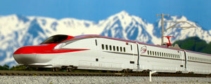 "Kato 10-1567 Series E6 Shinkansen Bullet Train ""Komachi"" 4-Car Add-On Set N Scale"