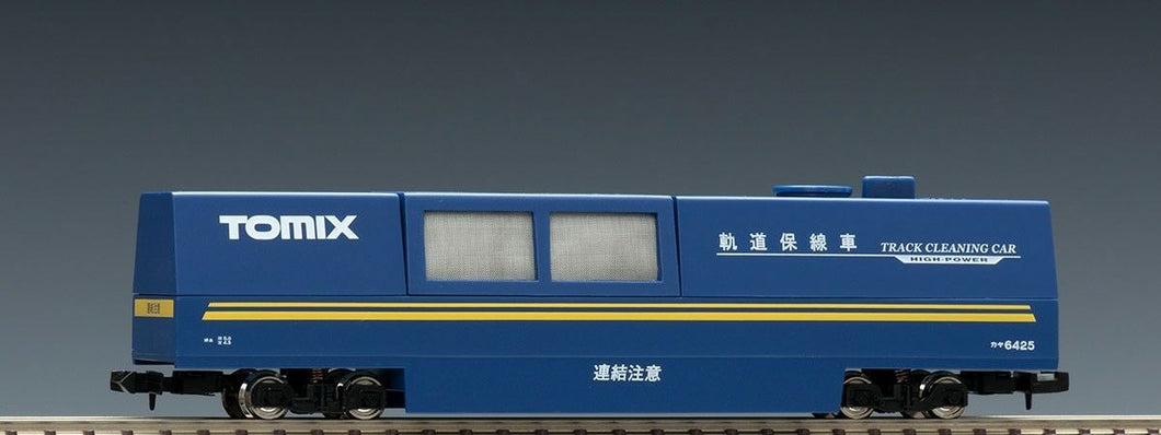 Tomix 6425 Track Cleaning Car Blue N Scale