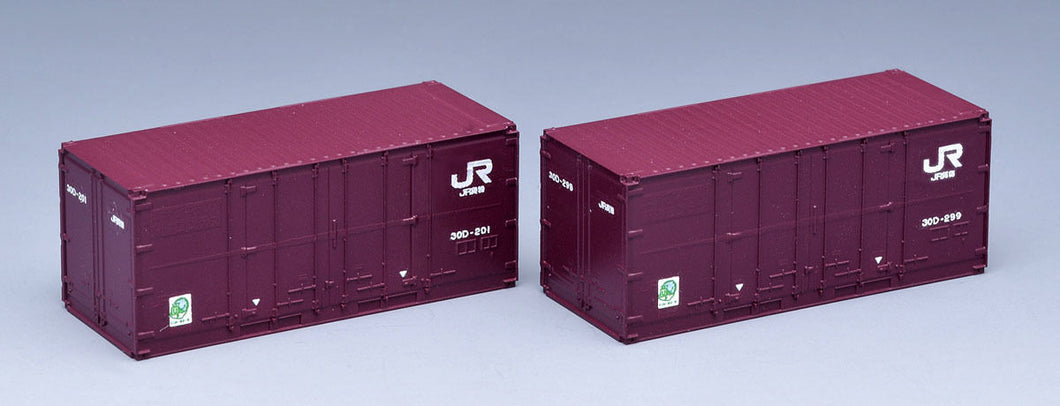 Tomix 3157 24 Type Containers 2 pcs N Scale