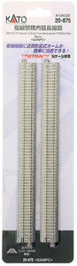 "Kato UNITRACK Series 20-875 248mm 9 3/4"" Single Track S248PC N Scale"