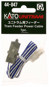 Kato 44-847 Tram Feeder Power Cable 1 pc N Scale