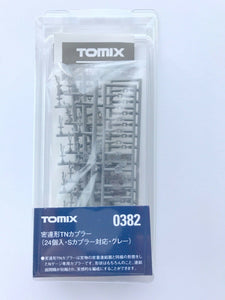 Tomix 0382 Coupler TN Tight Coupling for S Coupling Gray N Scale