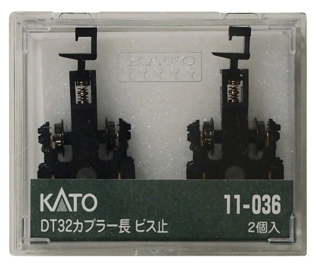 Kato 11-036 DT32 Long Coupler Screw N Scale