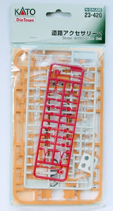 Kato Dio Town 23-420 Road Accessories Set 2 N Scale