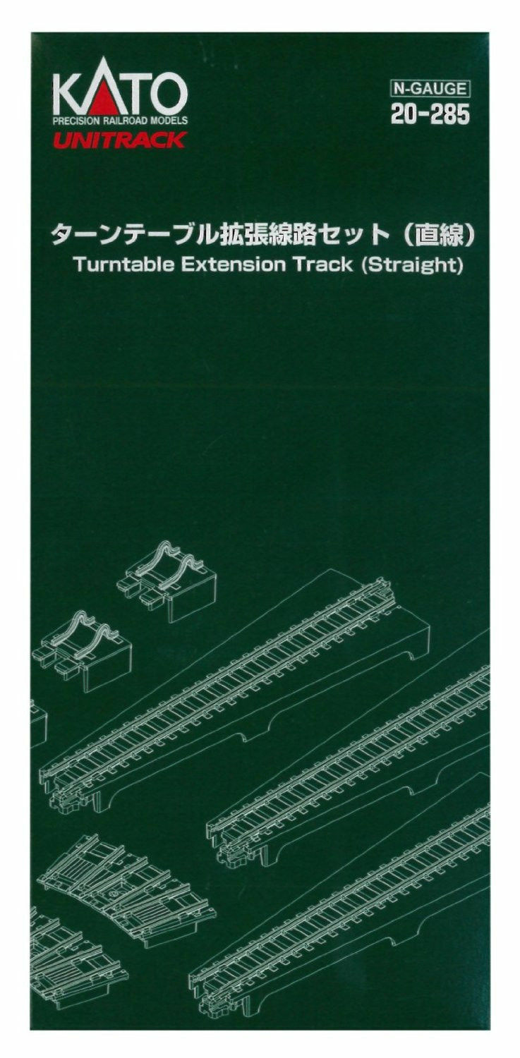 Kato 20-285 Turntable Extension Track Straight Line N Scale