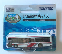 Tomytec N Scale 285250 Bus Collection Hokkaido Central Bus Hino Blue Ribbon MB1