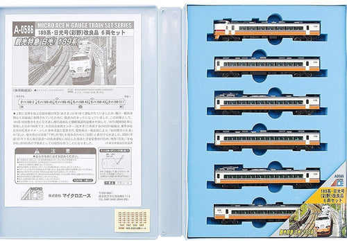 Microace A0586 Nikko Ayano 189 Type N Scale