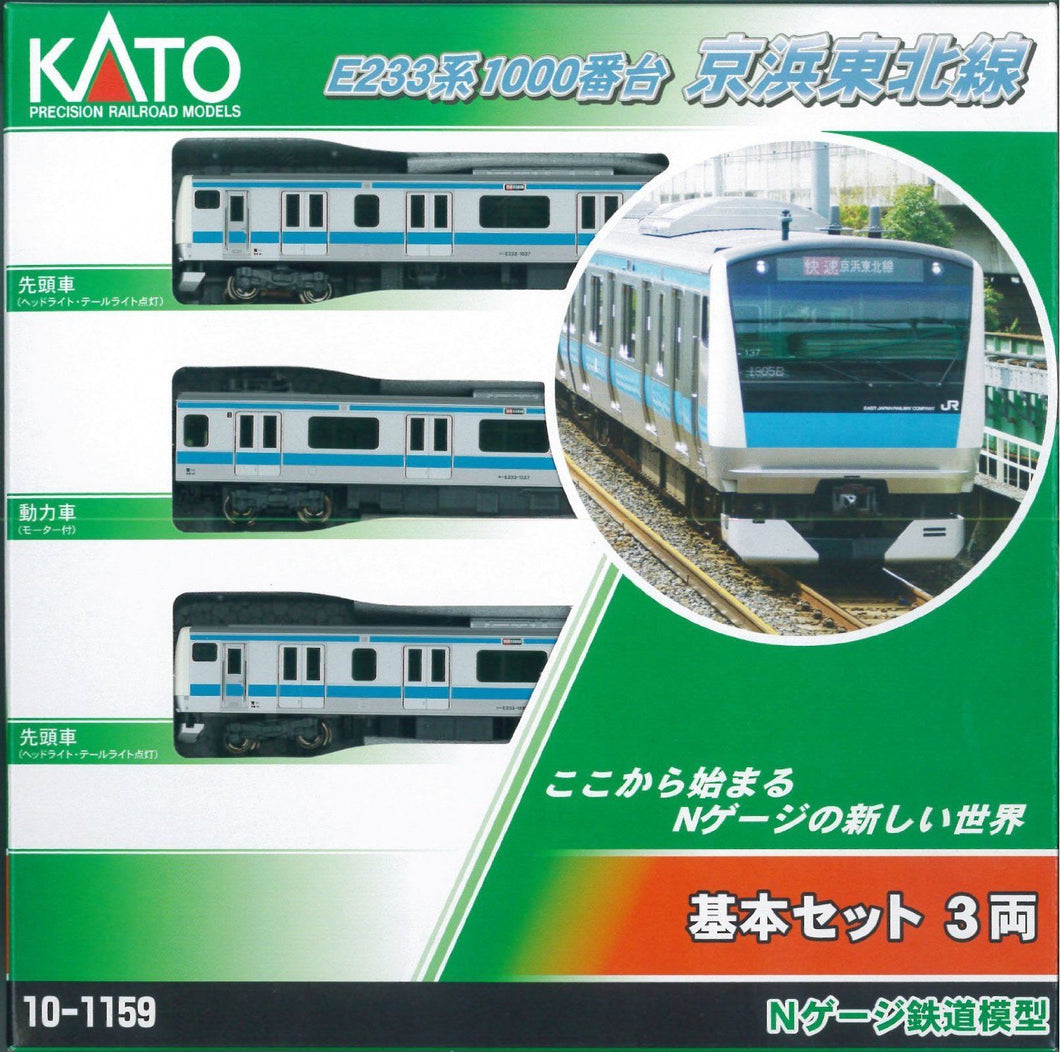 Kato 10-1159 E233 1000 Keihin Tohoku Type 3 Cars Basic Set N Scale