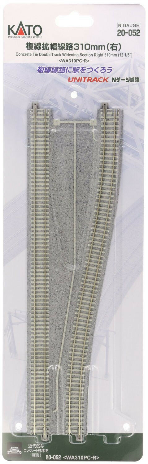 Kato 20-052 Double Track Widening Section WA310PC-R N Scale
