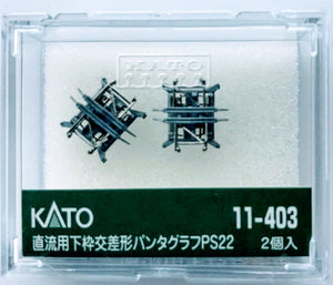 Kato  11-403 DC Pantograph Type PS22 N Scale