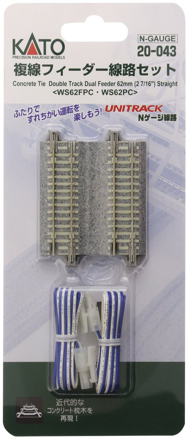 Kato 20-043 62mm Dual Feeder Track WS62FPC N Scale