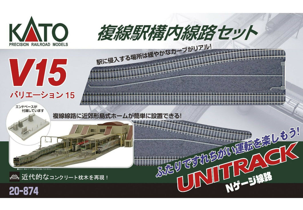 Kato 20-874 Unitrack V15 Station Area Set N Scale