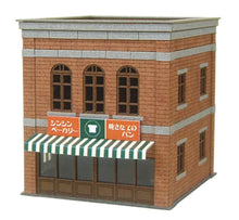 Sankei MP03-13 Japan Bakery 1/150 N Scale Paper Craft
