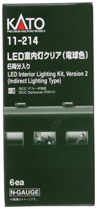 Kato 11-214 LED Interior Lighting Kit Indirect Lighting N Scale