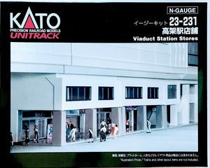 Kato 23-231 Viaduct Station Shops N Scale