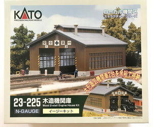 Kato 23-225 Structure Wood 2 Stall Engine House Kit N Scale