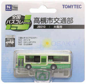 Tomytec JB010 253297 Bus Collection Bus Collection Takatsuki Bus N Scale