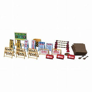 Sankei MP04-67 Construction Site Accessories Options Paper Craft  N Scale